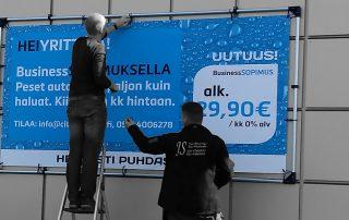 Высококачественная широкоформатная печать на баннере TETRIX Superflat экосольвентными чернилами