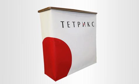Counter TETRIX Exhibition Promotion