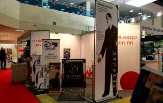 Тьюб_стенд_прессволл_выставка Реклама_Москва