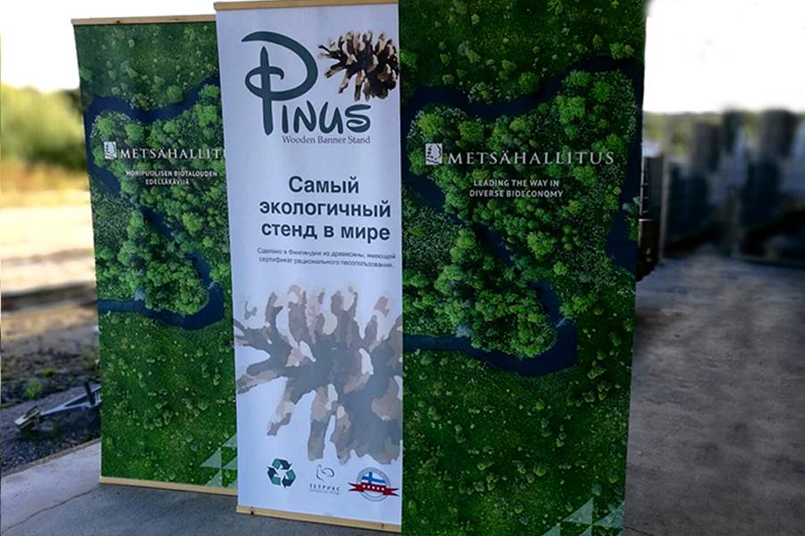 Деревянный стенд серии Pinus забота об экологии